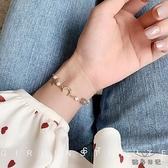星星月亮手鏈女轉運珍珠韓版冷淡風學生個性簡約閨蜜小眾設計手飾【貼身日記】