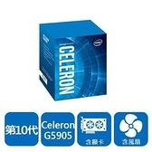 INTEL 盒裝Celeron G5905
