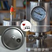 釀酒機 家用精油純露提取機器小型釀酒機白酒設備蒸餾器中 提取  MKS薇薇