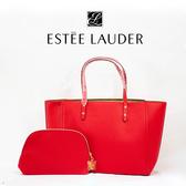 EsteeLauder 雅詩蘭黛 時尚簡約手提包組(大+小)最新款【櫻桃飾品】【32039】