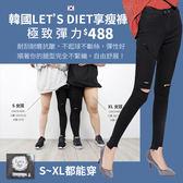 (現貨-黑)PUFII-Let s diet雙釦割破顯瘦彈力翹臀享瘦褲呼吸褲(附滾輪)- 0412 現+預 春【ZP12380】