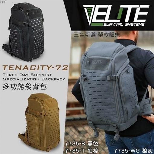 [ELITE] TENACITY-72 多功能後背包 (兩色內選) (7735)