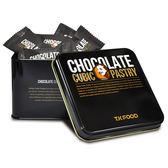 【老楊】-黑巧克力方塊酥 巧克力系列 130g