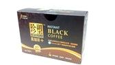 肯寶KB99~珍塑黑咖啡+ 5公克×30包/盒 ~特惠中~