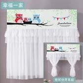 空調擋風板 空調擋風板嬰幼兒格力臥室壁掛通用空調掛機罩開機不取防直吹 交換禮物