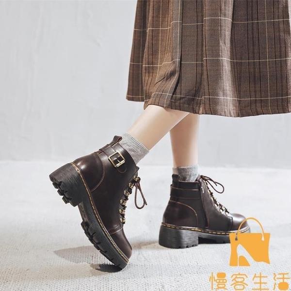 馬丁靴英倫風單靴顯腳小女鞋短靴【慢客生活】