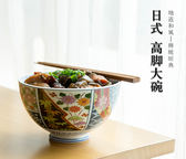 萬聖節狂歡 家用蓋飯碗 湯碗和風陶瓷大號碗拉面碗~
