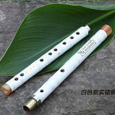 玉屏笛子包郵精制紫竹專業小a降B調學生演奏笛子樂器初學橫笛送