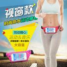 King*Shop~運動腰包手機包跑步包...