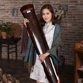 鳳祥古琴伏羲式仲尼老桐木古琴大師初學者專業練習七弦送全套 星辰小鋪
