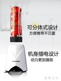 220V 榨汁機便攜式榨汁機家用全自動多功能水果小型電動炸汁果汁機 aj2454『美鞋公社』