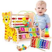 嬰兒童繞珠串珠益智玩具積木6-12個月男孩女寶寶0一1-2-3周歲早教 st1956『伊人雅舍』