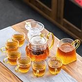 玻璃茶壺 玻璃茶壺加厚耐高溫日式茶具套裝家用泡茶杯煮茶壺養生花茶壺高檔