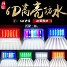 貨車邊燈LED爆閃超亮七彩燈24v腰燈6...