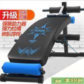 仰臥板 仰臥起坐健身器材 多功能運動輔助器仰臥起坐板腹肌健身器