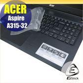 【Ezstick】ACER A315-32 奈米銀抗菌TPU 鍵盤保護膜 鍵盤膜