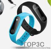 智能手環男運動手表女多功能監測藍牙睡眠跑步計步器防水「Top3c」