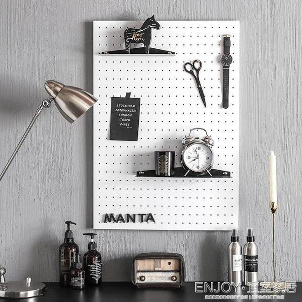 墻面裝飾 北歐風格創意墻面洞洞板留言板墻壁裝飾掛件墻上鐵藝置物架收納架 宜室家居