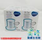 德國BRITA品牌 On Tap水龍頭淨水器,龍頭式專用濾心3入裝2580元