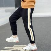 男童褲子2020春裝新款兒童休閒長褲中大童寬鬆春秋運動褲外穿童裝 滿天星