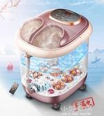 足浴盆全自動足底按摩器洗腳盆電動加熱泡腳桶家用恒溫深桶足療機CY『小淇嚴選』