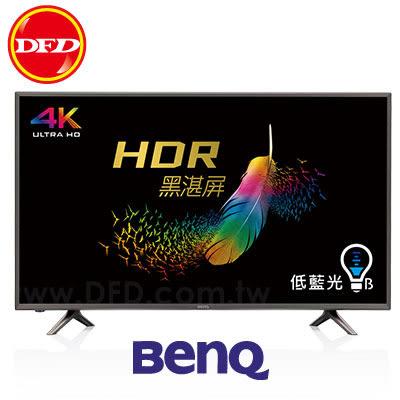回函送 (NEW) BENQ 明基 50JR700 液晶電視 50吋 4K HDR 護眼旗艦款 黑湛屏 公司貨