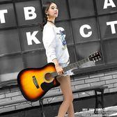 41寸初學者吉他38寸民謠練習40寸男女學生jita吉它樂器原木黑色igo 可可鞋櫃
