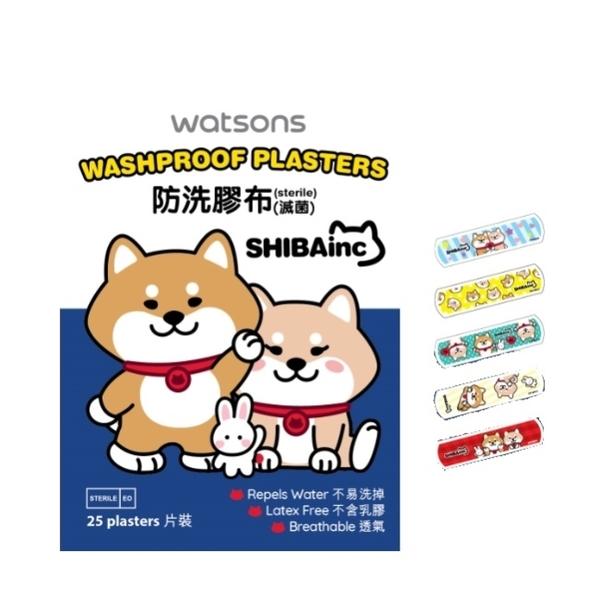 屈臣氏SHIBAINC防洗膠布 25片(2019)