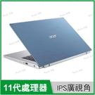 宏碁 acer A514-54G-597W 藍【i5 1135G7/14吋/MX350/Full-HD/IPS/四核/獨顯/intel/筆電/Win10/Buy3c奇展】Aspire 5