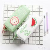 筆袋  男女學生水果大拉鏈韓版簡約小清新帆布筆袋大容量鉛筆袋 KB9624【野之旅】
