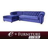 『 e+傢俱 』BS29 希芙 Sif 人氣精選 經典時尚L型沙發