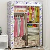 索爾諾簡易衣櫃 加固防塵大號布衣櫃 折疊衣櫥 igo 全館免運