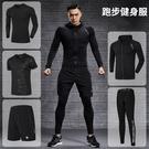 健身服男緊身衣服速干冬季高彈冬天足球籃球訓練運動套裝跑步裝備  快速出貨