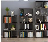 耐家書架置物架簡易小書架落地簡約陳列架櫃子創意個性自由組合igo     韓小姐