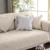 沙發墊布藝全棉四季簡約現代純棉防滑坐墊純色全包沙發巾套罩通用   麥琪精品屋