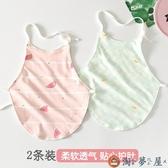 寶寶肚兜純棉薄款雙層系帶護肚嬰兒防著涼肚圍【淘夢屋】