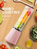 家用便攜式手動榨汁機迷你水果小型學生榨汁器多功能炸果汁豆漿機