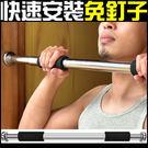 強力室內健身門框吊單槓門上運動伏地挺身另...