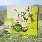 梅山茶區-百大金萱--嘉義縣梅山鄉農會