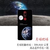[C11 軟殼] Sugar 糖果 C11 手機殼 外殼 保護套 地球月球