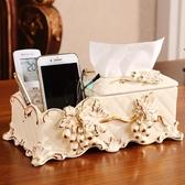 紙巾盒 奢華紙巾盒歐式陶瓷擺件客廳多功能抽紙盒裝飾品手機遙控器收納盒 【快速出貨】