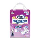 來復易-極緻防漏呵護透氣型紙尿褲XL7片*6包(42片/箱)-箱購 大樹