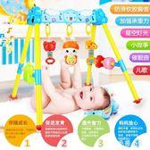 嬰兒玩具健身架  0-1歲音樂玩具 BS21593『毛菇小象』TW