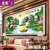 十字繡成品迎客鬆財運版2米 機繡客廳流水生財新款風景山水大畫 igo摩可美家