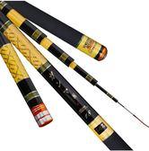 日本進口鯉魚竿超輕超硬臺釣竿3.9 4.8 5.7米釣魚竿碳素魚竿漁具