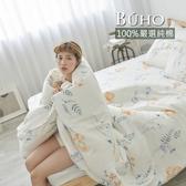 BUHO《馥蕾法夢》天然嚴選純棉雙人四件式床包被套組