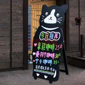 熒光板 送禮招財貓造型店鋪支架立式酒吧咖啡特價促銷廣告熒光粉筆黑板WY  萬聖節禮物