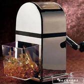 手搖碎冰機商用家用刨冰機手動刨冰器碎冰器碎顆粒創意家居CY『韓女王』