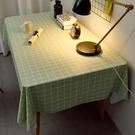 桌布 桌布布藝防水防油免洗北歐紅長方形餐桌布茶幾學生書桌墊【快速出貨八折鉅惠】