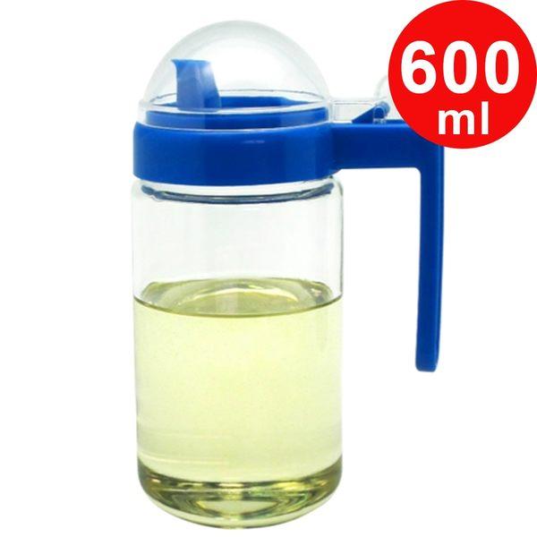 Artist 防漏壺嘴玻璃寬口油醋瓶600ml(MF0337L)